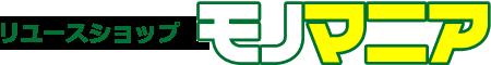 桑名/四日市/鈴鹿市で買取り・販売スタッフ募集中!求人転職アルバイト採用サイト